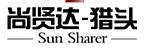 广州猎头公司
